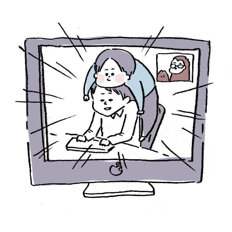 【在宅勤務の子どもおもしろイラスト画像】Web会議中に娘さんが部屋に入ってしまったら意外なことに(笑)