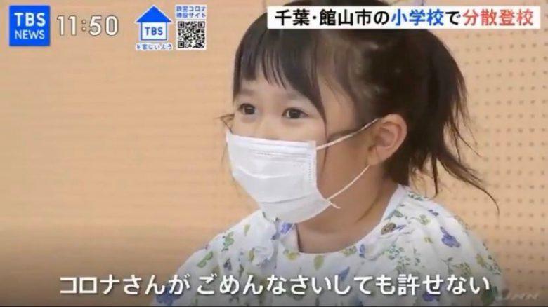 【テレビインタビューおもしろ画像】新型コロナウイルスに怒る子どものインタビューコメントにほっこり(笑)
