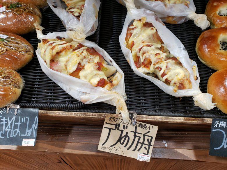 【食べ物おもしろ画像】近所のパン屋で「デブの方舟」なるパンが販売(笑)