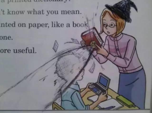 英語の教科書で魔法使いの先生の落書きがおもしろい(笑)