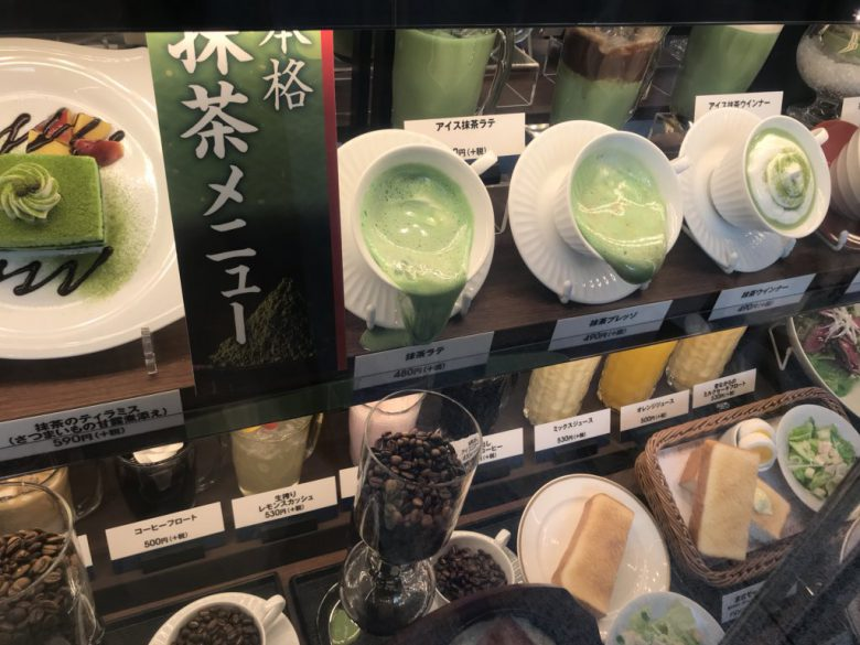 【猛暑おもしろ画像】猛暑で溶ける喫茶店の食品サンプル(笑)