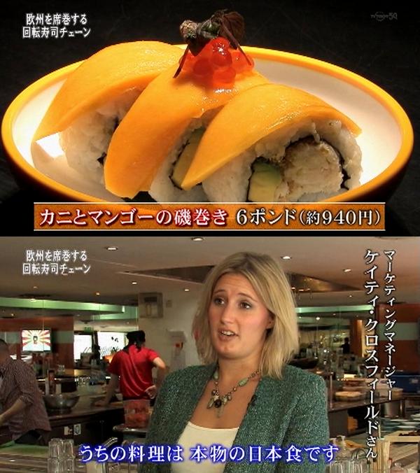 【テレビインタビューおもしろ画像】イギリス人の回転寿司屋「うちの料理は本物の日本食です」(笑)