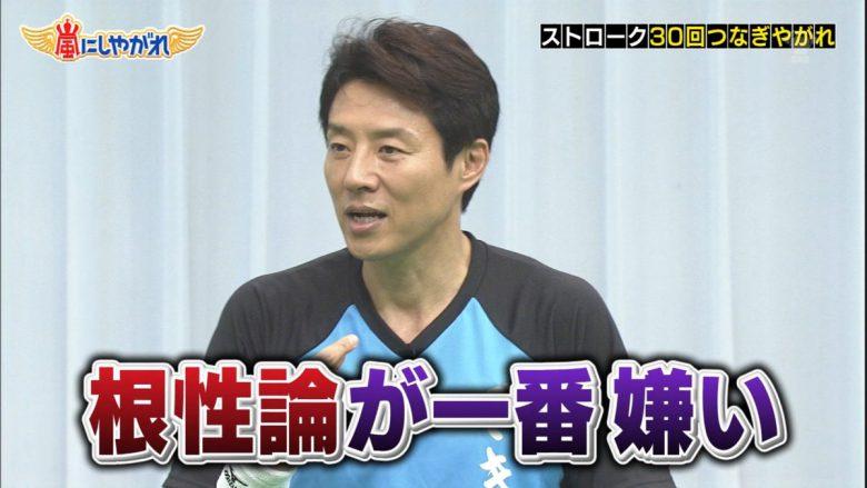 【テレビ名言おもしろ画像】松岡修造のテレビ発言「根性論が一番嫌い」 が意外でびっくり(笑)