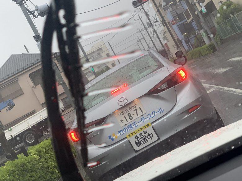 【台風と自動車おもしろ画像】猛烈な台風19号が迫る中、路上教習を行う仮免自動車(笑)