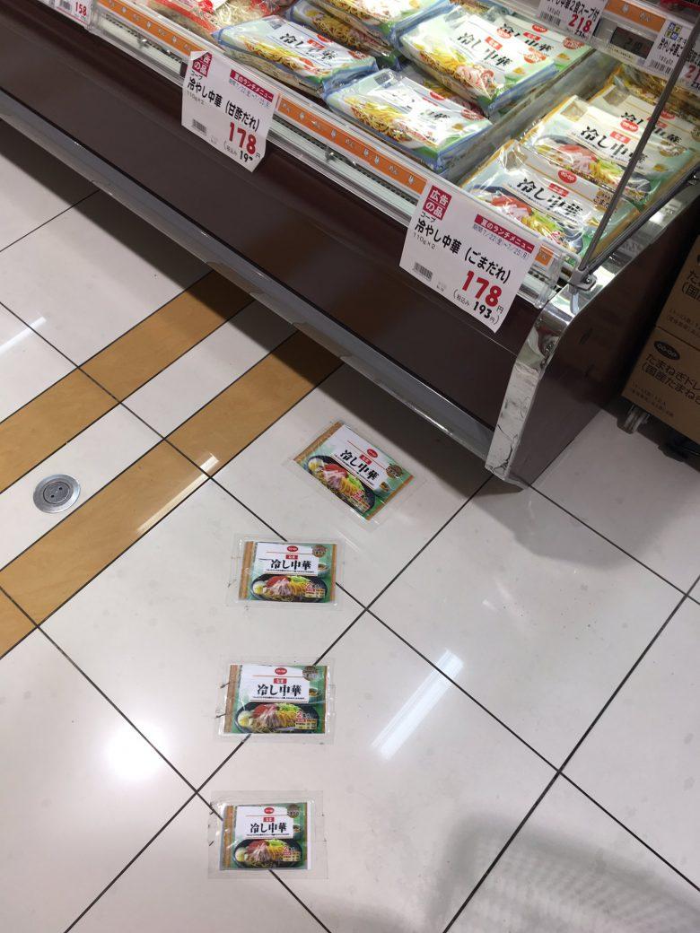 【夏のスーパー広告おもしろ画像】冷やし中華へ誘導するスーパーのおもしろい広告(笑)