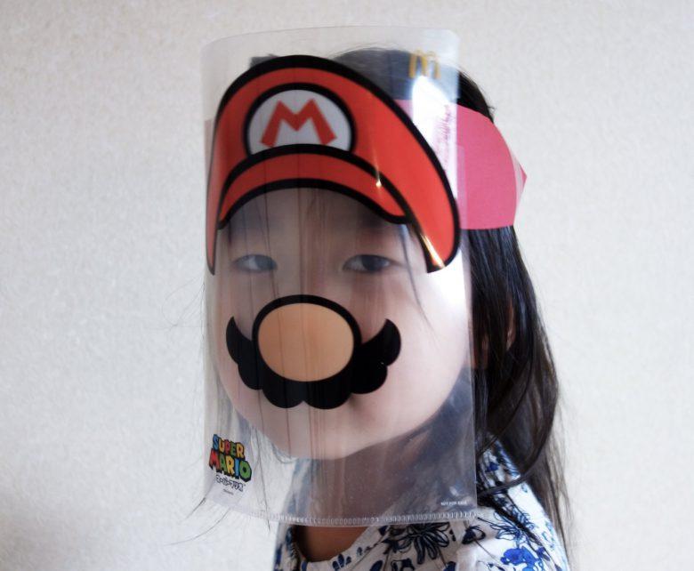 【子どもとフェイスシールドおもしろ画像】クリアファイルをフェイスシールドにする賢い子ども(笑)