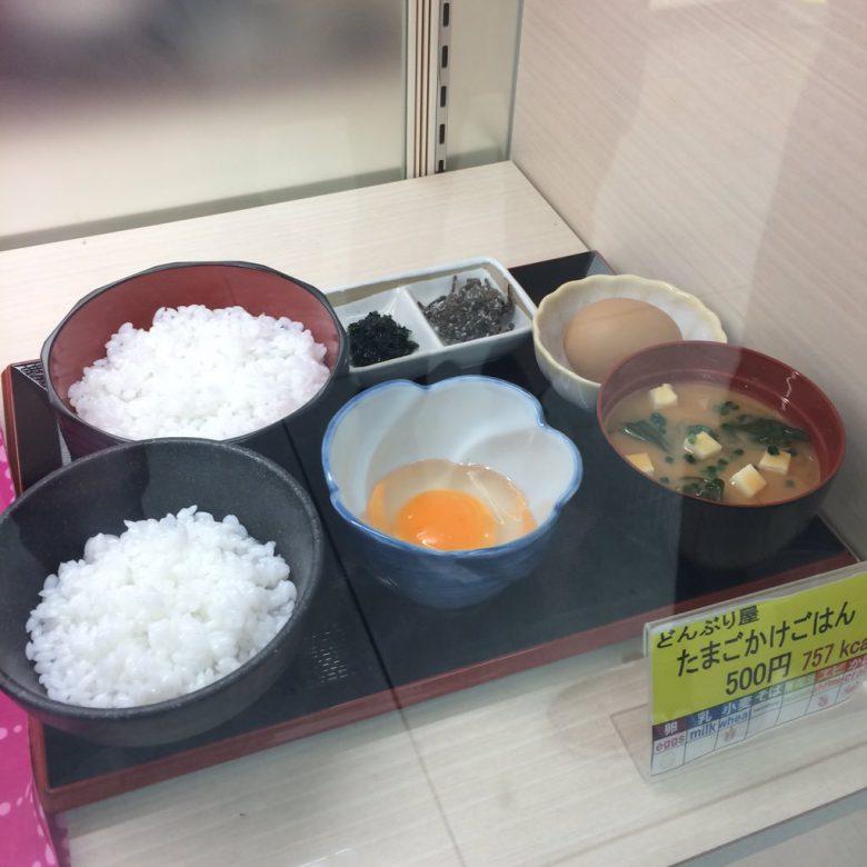 ご飯と卵が2つある「どんぶり屋」のたまごかけごはん(笑)