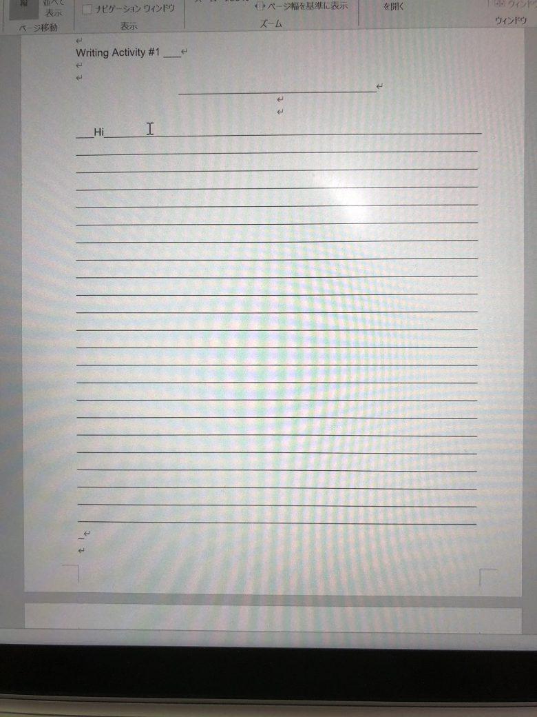 Wordに慣れてない英語教師の作った課題フォーマットがやばい(笑)