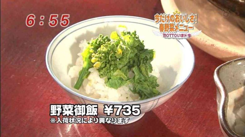 【料理おもしろ画像】めざましテレビで紹介された「野菜御飯」がひどい(笑)
