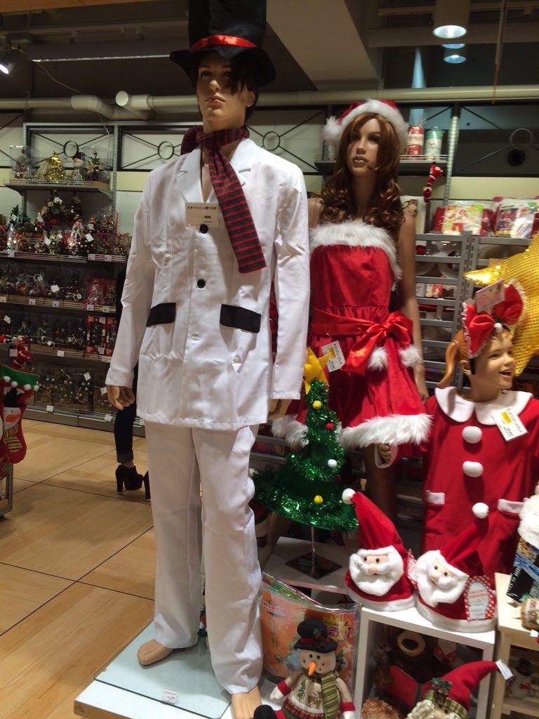 【クリスマスおもしろ画像】クリスマスに店にあったマネキンの商品名がおもしろい(笑)