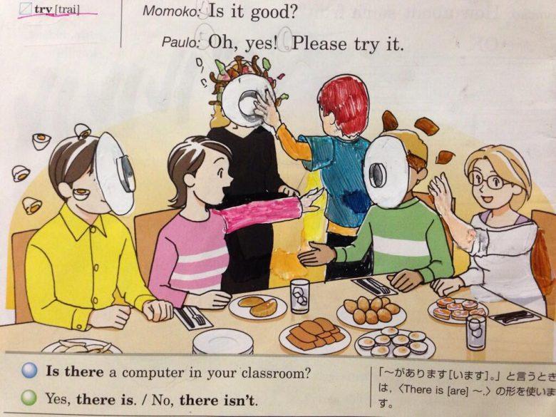 楽しい食事が無茶苦茶になった教科書の落書き(笑)