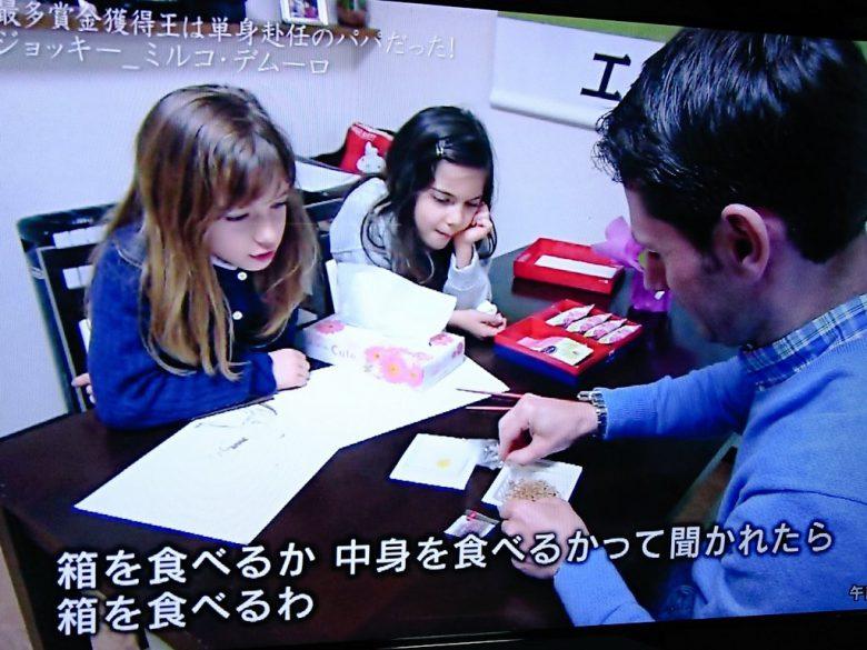 【テレビの名言おもしろ画像】納豆を見たデムーロ騎手の娘さんの秀逸なコメント(笑)