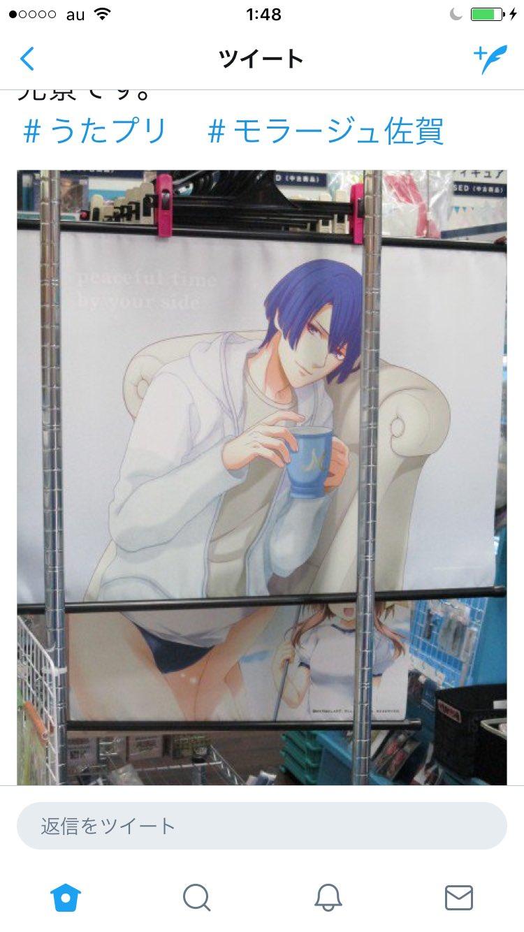 【広告の一致おもしろ画像】アニメショップで重なったタペストリーが一致して起きた奇跡(笑)