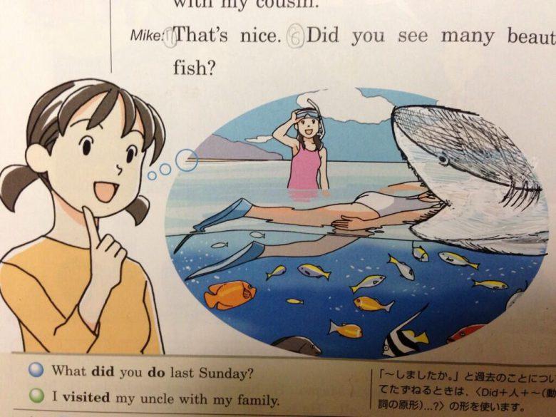 【教科書落書きおもしろ画像】英語の教科書でサメに食われる落書き(笑)