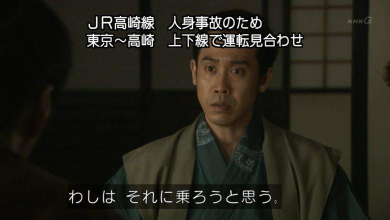 【テレビテロップ一致おもしろ画像】テレビテロップと一致する『真田丸』の大泉洋(笑)
