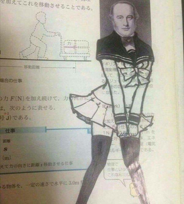 【教科書の落書きおもしろ画像】落書きで女子生徒になった偉大な発明家ジュール(笑)
