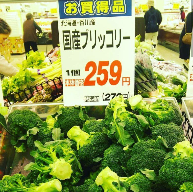 【誤植ポップおもしろ画像】スーパーで国産ブロッコリーのクスッとする誤植POP(笑)