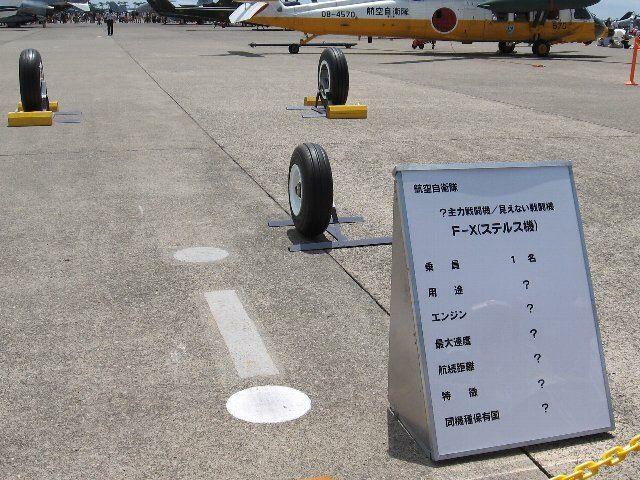 航空自衛隊の見えない戦闘機「F-X(ステルス機)」がすごい(笑)