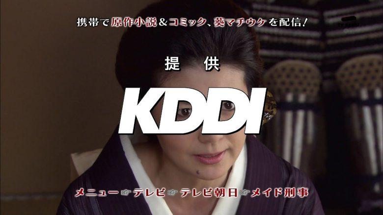 【テレビテロップおもしろ画像】ドラマ女優の提供テロップ被り(笑)