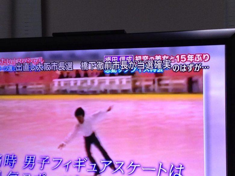 【テレビテロップおもしろ画像】大阪市長選で当選確実のテロップと一致した映像(笑)