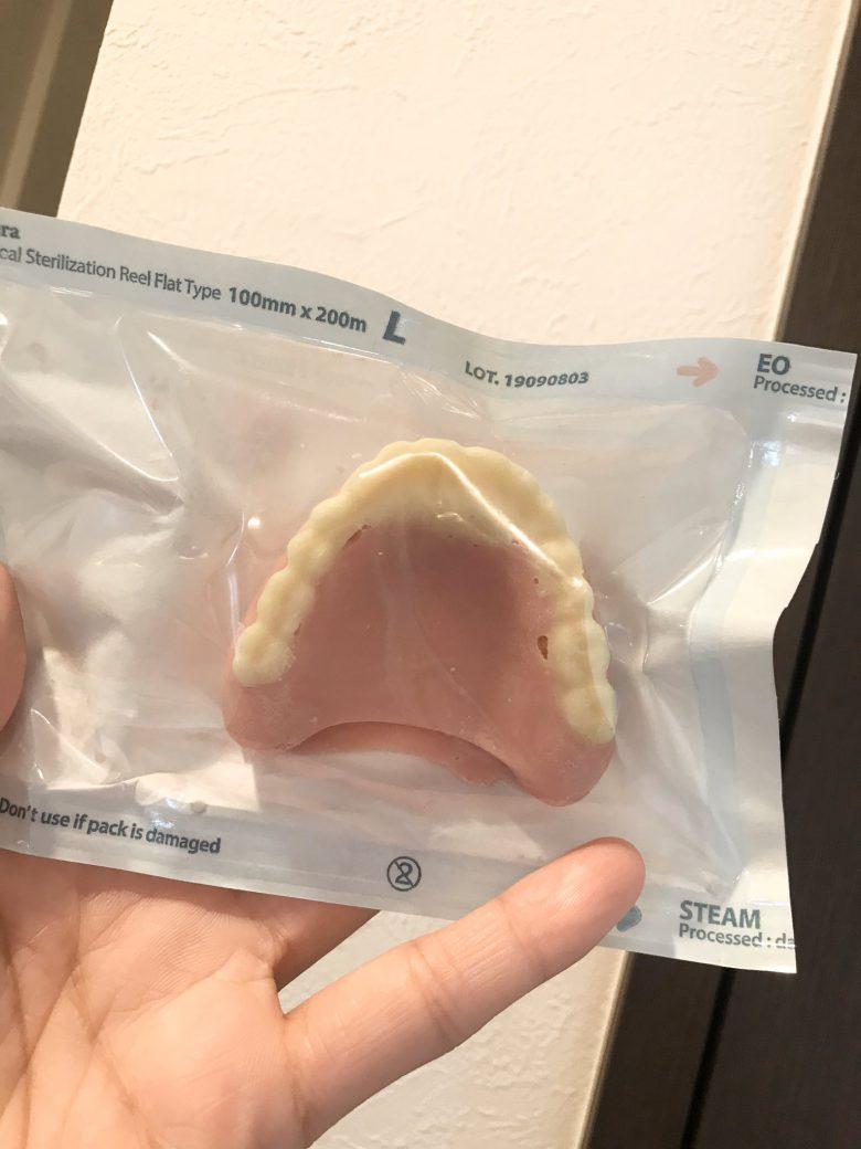 【バレンタインチョコおもしろ画像】かかりつけの歯医者さんが作った手作りのバレンタインチョコ(笑)