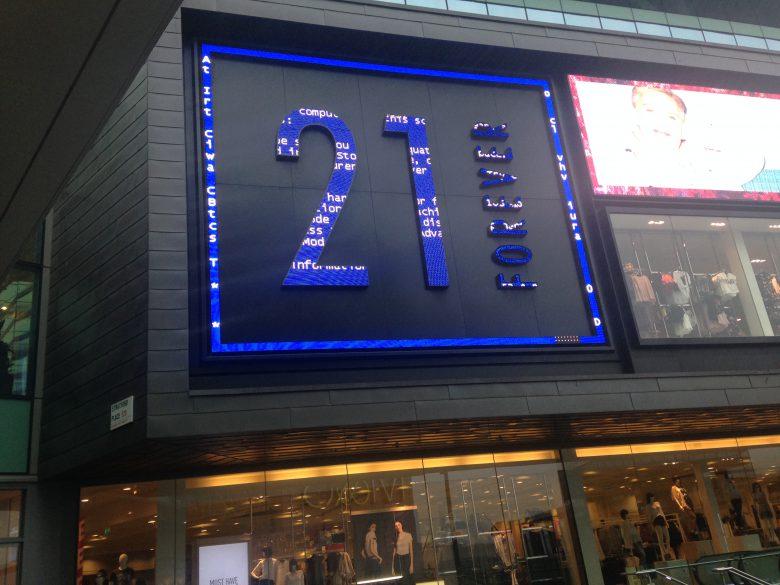 【看板おもしろ画像】ブルースクリーンになったFOREVER21の看板がキレイ(笑)