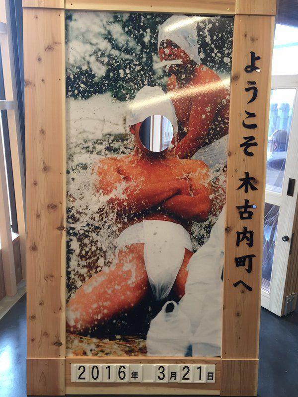 【顔ハメ看板おもしろ画像】北海道木古内の道の駅にある顔ハメ看板がすごい(笑)