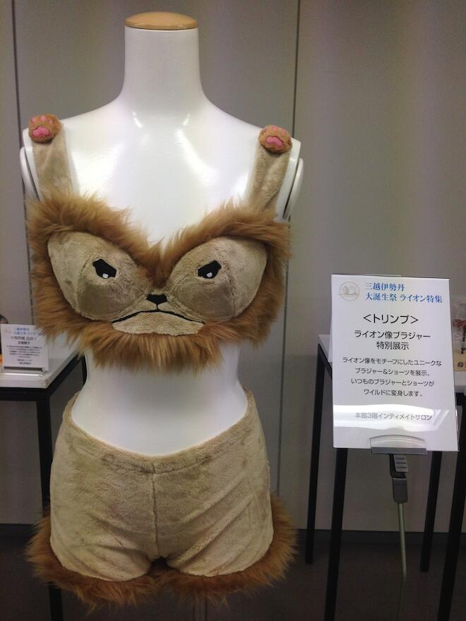 三越ライオン像100歳記念でトリンプが製作したライオンブラ(笑)