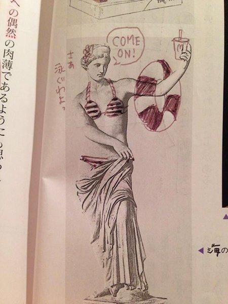 【教科書落書きおもしろ画像】教科書のミロのヴィーナスに落書きしてノリノリに(笑)