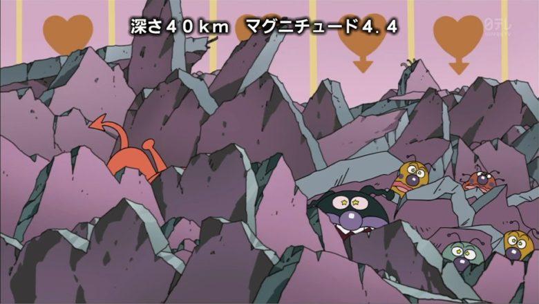 地震速報テロップと一致したアンパンマン(笑)
