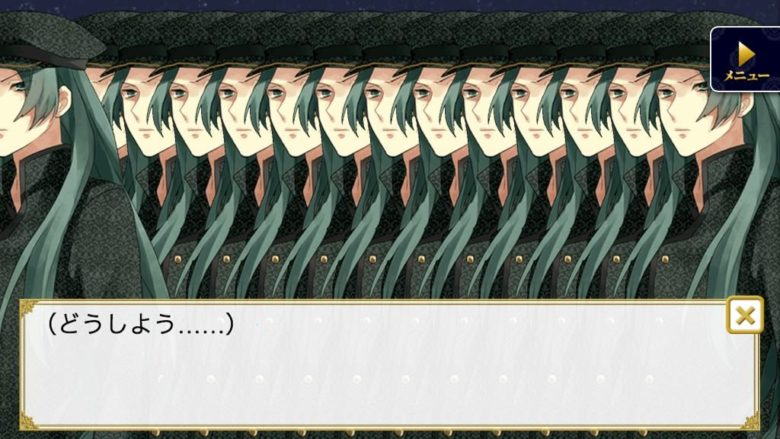 【ゲームバグおもしろ画像】ゲームアプリ『明治東亰恋伽』で起きた増殖バグ(笑)