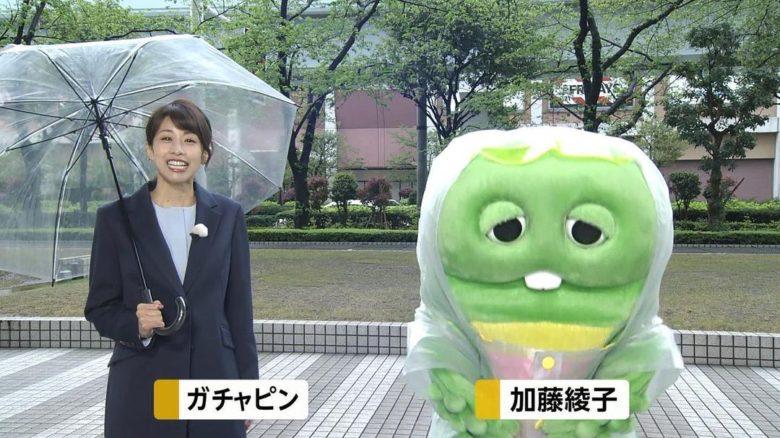 【テレビテロップおもしろ画像】加藤綾子とガチャピンが入れ替わるハプニング(笑)