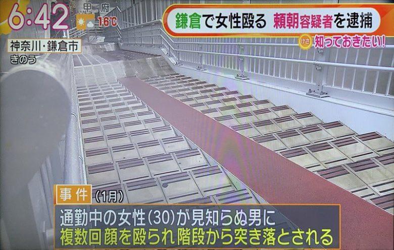 【珍事件画像】鎌倉で頼朝が逮捕されるというすごい偶然!
