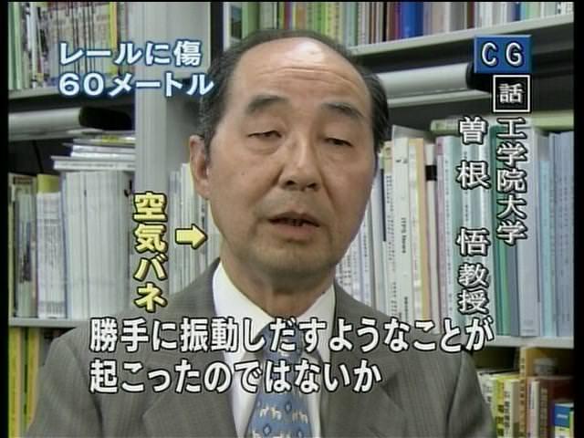 【テレビおもしろ画像】首が空気バネになってる工学院大学の教授(笑)