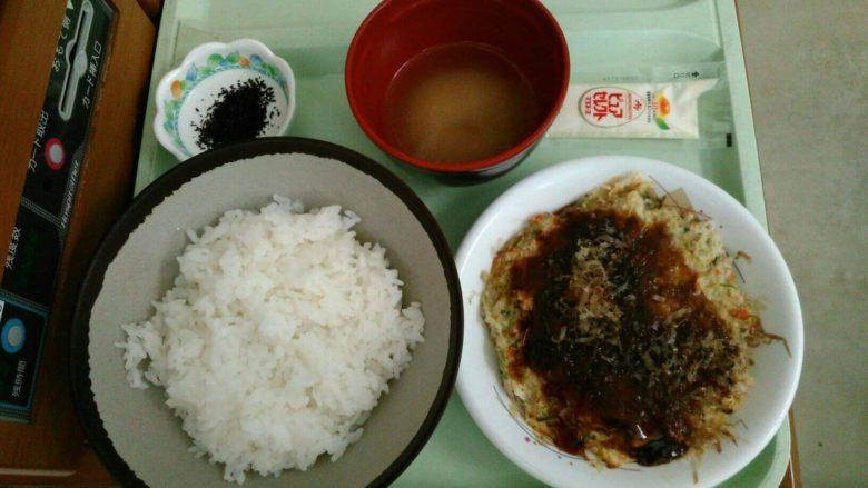 【料理おもしろ画像】白飯にお好み焼きという大阪の病院食(笑)