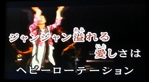 AKB48『ヘビーローテーション』の歌で矢沢永吉のカラオケ映像(笑)