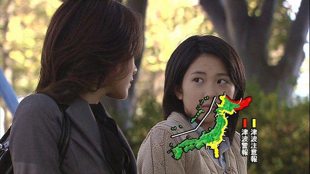 【おもしろ画像】津波警報のせいで鼻水を垂らす志田未来(笑)
