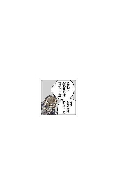 【カイジおもしろパロディイラスト】カイジ電流鉄骨渡りのパロディ『天下一鉄骨渡りカイジ』(笑)