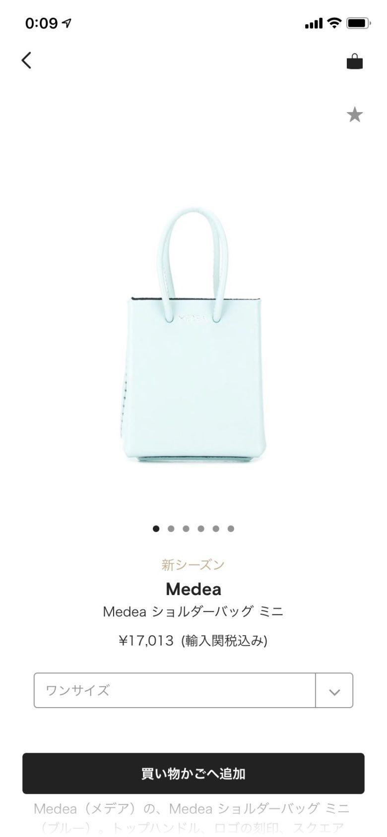 海外ブランド『Medea』の小さすぎるショルダーバッグミニ(笑)