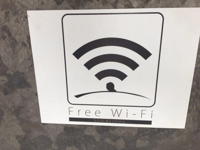 Wi-Fiが使える大仏さま(笑)