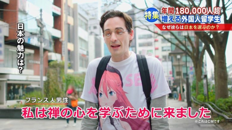 【オタクおもしろ画像】禅の心を学ぶために日本に来たフランス人留学生(笑)