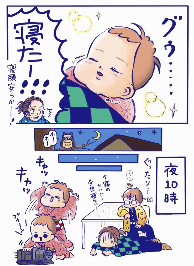 【鬼滅の刃パロディおもしろ漫画】鬼滅の刃パロディの育児あるあるがおもしろい(笑)
