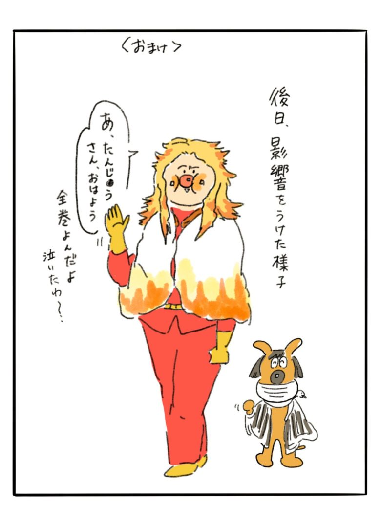【鬼滅の刃とアンパンマンおもしろパロディイラスト】小児科人気キャラクターで炭治郎と張り合うアンパンマン(笑)