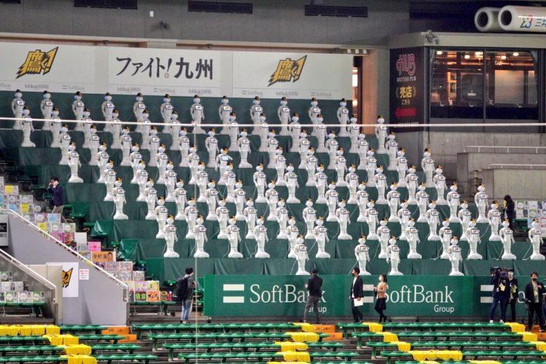 【野球おもしろ画像】福岡ソフトバンクホークスの怖すぎるロボット応援団(笑)