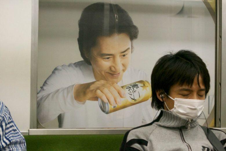 【広告おもしろ画像】こっそり背中にビールを注ぐ、「麦とホップ」田村正和の広告(笑)