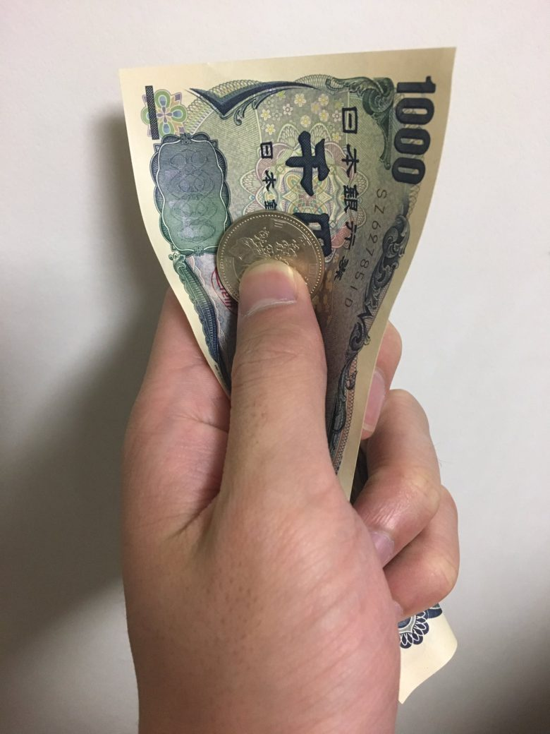 焼肉店「しちりん炭火焼 鉄人」に1500円握りしめて行った結果(笑)