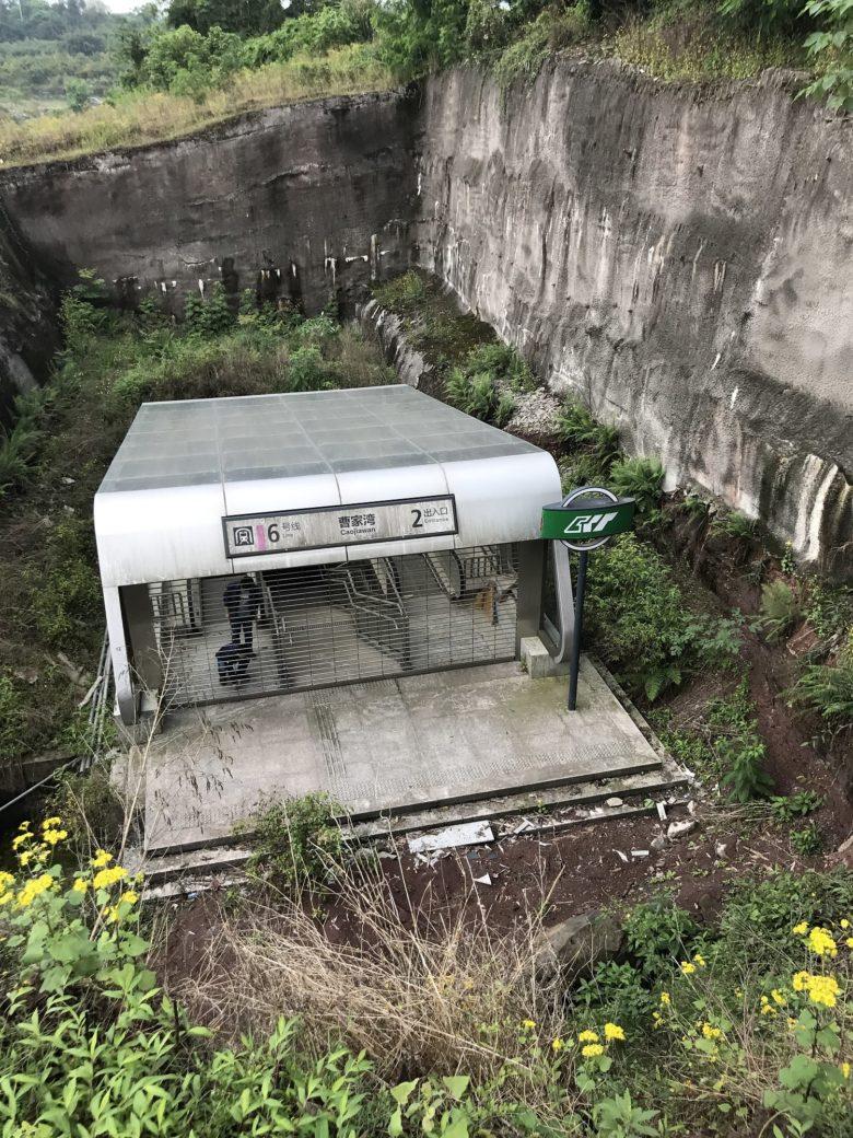 【海外の駅おもしろ画像】入口と改札のギャップがすごい中国の「曹家湾駅」(笑)
