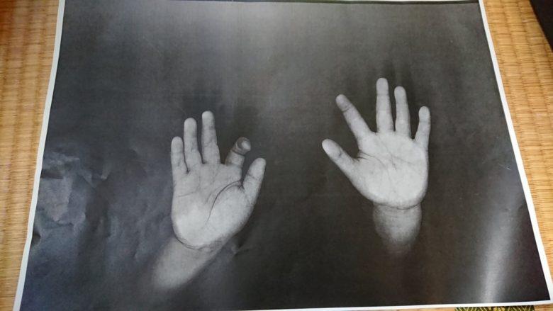【面白画像】コピー機で軽い気持ちで撮った娘さんの手形がまるで呪怨(笑)