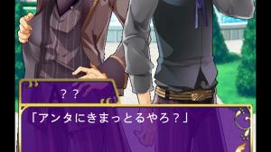 ズレすぎ! 女性向けBL恋愛ゲーム『俺プリ!』で顔のパーツがずれる不具合(笑)