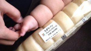 同じ! 0歳の赤ちゃんの腕がセブンイレブン「ちぎりパン」にそっくり(笑)